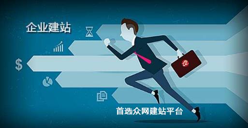 网站建设,网站制作,做网站,建网站,做网站公司,北京做网站,北京做网站公司,怎么做网站,北京网站建设,北京网站建设公司,网站建设公司,北京网站制作,北京做网站的公司,网站怎么做,